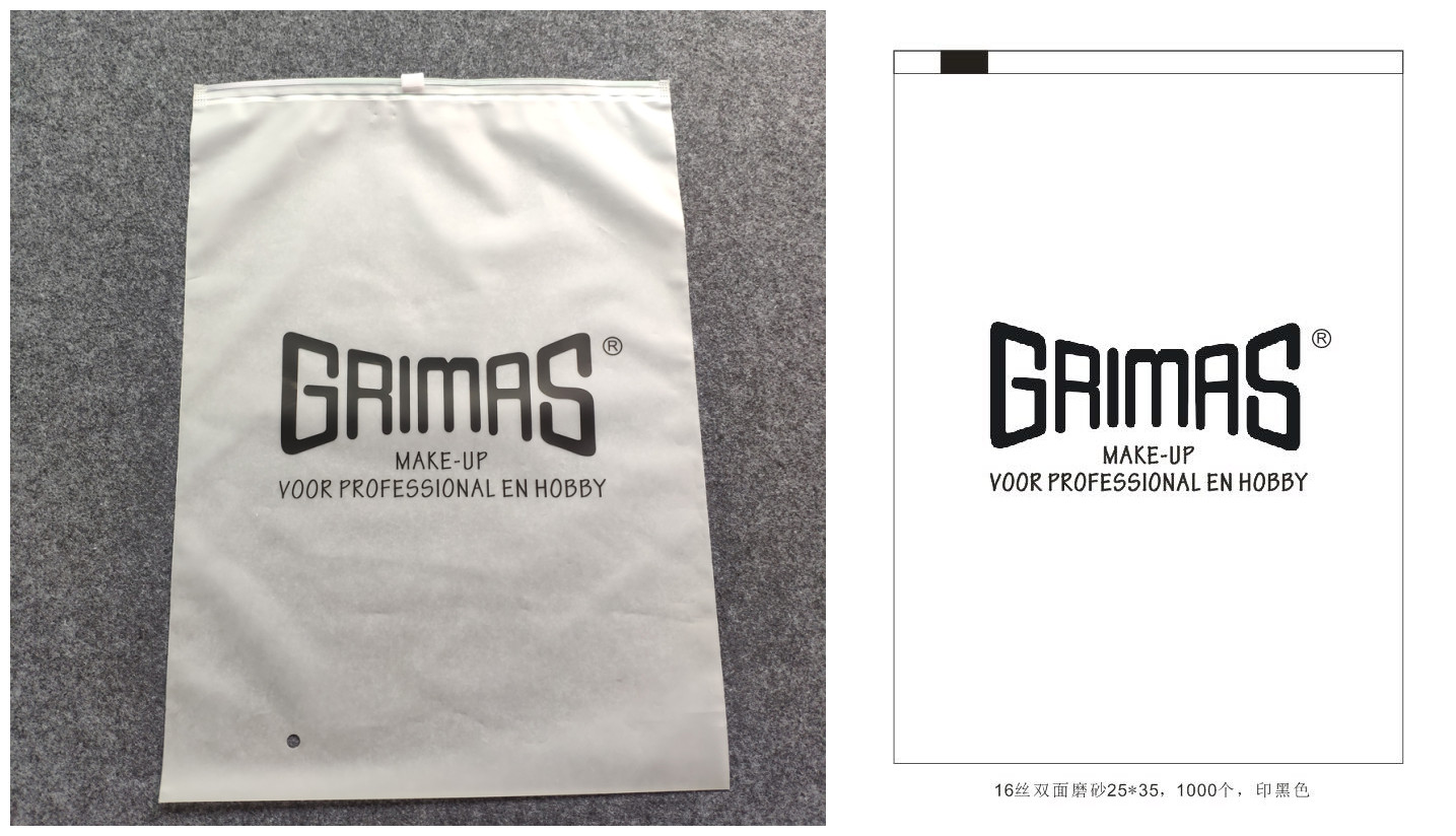 100% Biodegradable Frosted matte ziplock factory price waterproof bag custom plastic zip packing bag for clothing