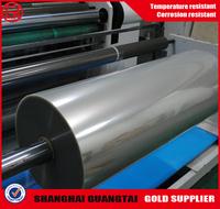pet film/plain/thermal/gloss /color film/rolls/scraps for packaing and printing