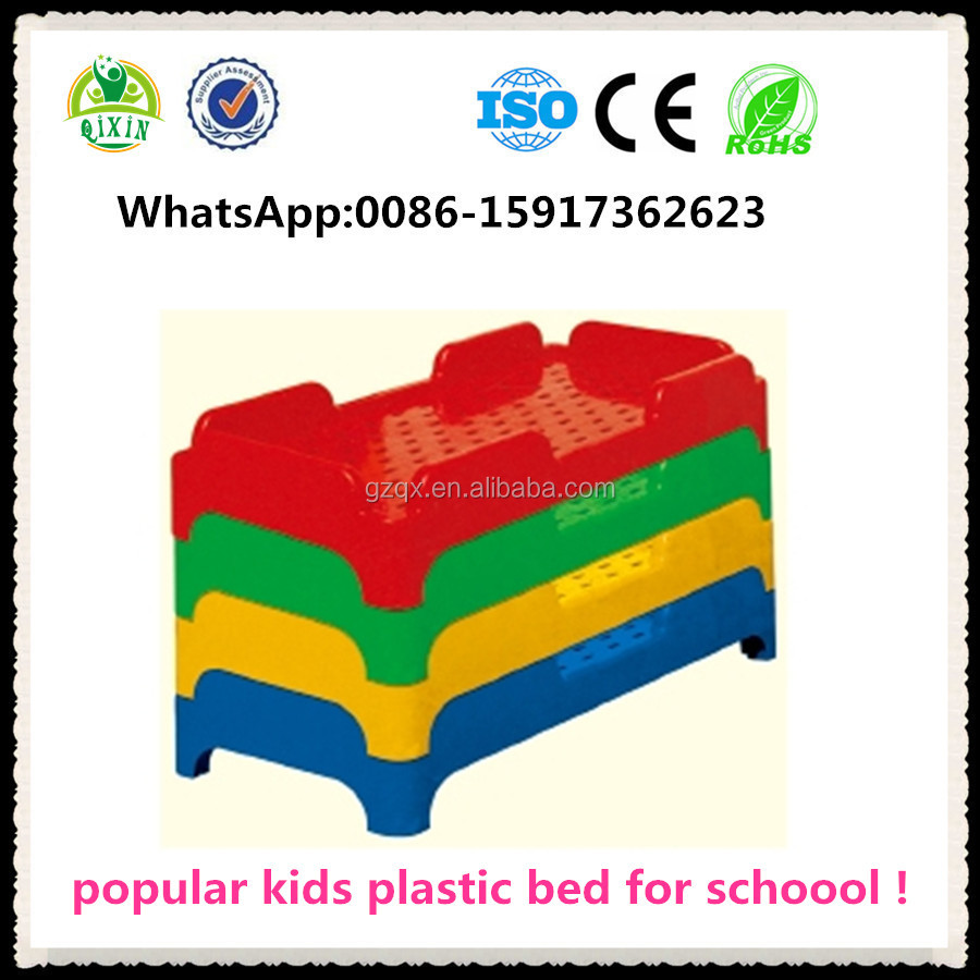 Cheap kids bedroom plastic folding bed.kids portable beds,baby bed plastic,plastic kids bed