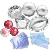 H338092 Metal Bath Bomb Molds Ball-shaped Large Size-Making Your Own Bath Fizzers