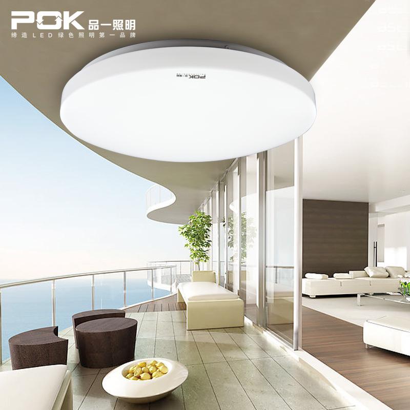 lamp plafond woonkamer. Black Bedroom Furniture Sets. Home Design Ideas