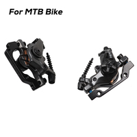 NUTT S5 Aluminium Double Braking Line Pulling Bicycle Brake Caliper Mechanical Mountain Bike MTB Disc Brake