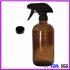 16oz chemical glass bottle ,amber european glass bottle with sprayer wholesales