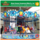 amusement kiddie games marine animal style 16 seats carrousel/merry go round