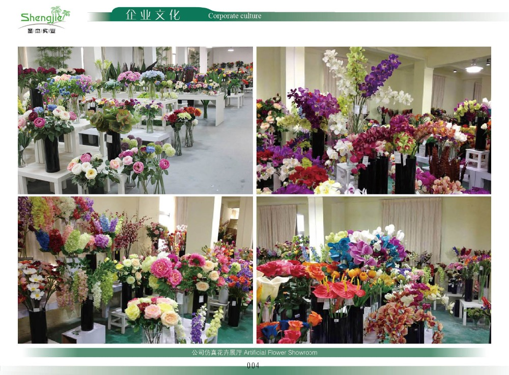 White artificial flower wall with wholsale silk rose for wedding white artificial flower wall with wholsale silk rose for wedding stage decorative junglespirit Images