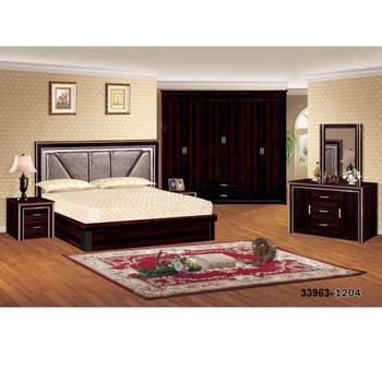 Low-price Modern Bedroom Set 33963-1204 - Buy Bedroom
