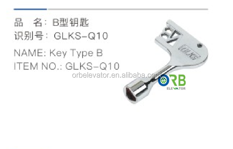 Type B key for elevator triangular door lock