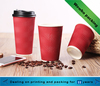 wholesale custom design corrugated paper cups for hot drink