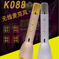 Karaoke Microphone + Speaker for IOS Android Phone Home Entertainment Party KTV Karaok Player