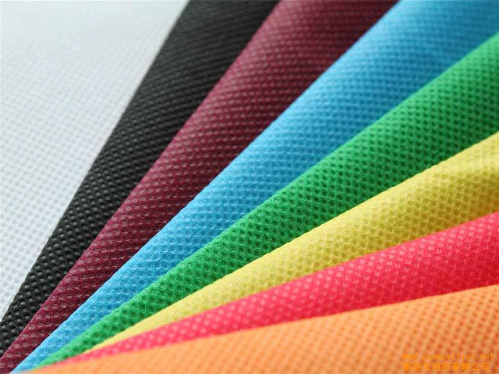 Nonwoven Polypropylene Sofa Fabric Sofa Upholstery Spring