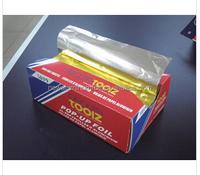 100 % Recycled Aluminium Foil Roll Alu Foil Jumbo Roll Food Grade ...