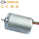High speed 24v dc brushless motor for drill/ RC Quadcopter high torque electric dc motors