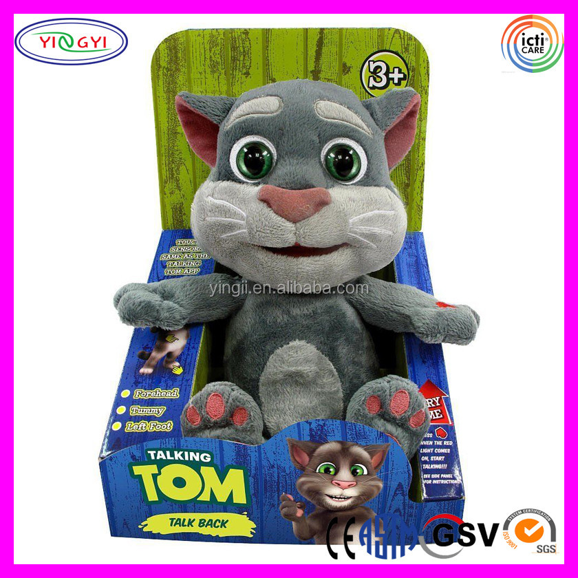 A227 Electronic Talking Cat Plush Talking Stuffed Animals Repeat