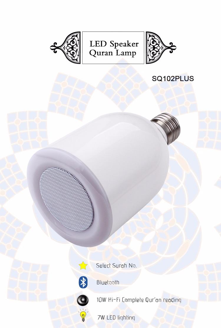 Lamp Led Remote Muslims With Quran Portable 8g Light Speaker Mp3 Gift Coran Player Bluetooth Bibovi Control Islamic m8vnNw0