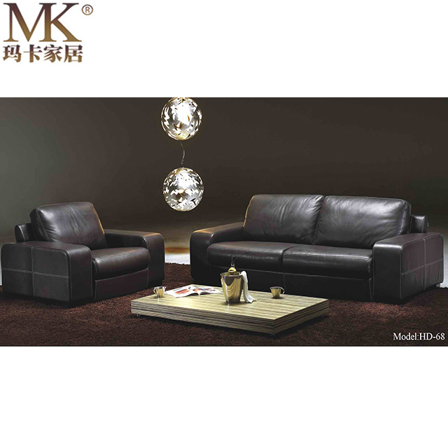 Moderne Sofa majlis floor sofa majlis floor sofa suppliers and