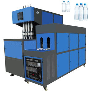 4 cavity semi automatic two step PET material bottle blowing machine of plastic bottle making machine