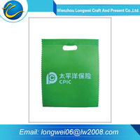 Promotional Foldable drawstring non woven shopping bags
