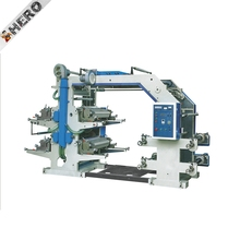 HERO BRAND central impression flexographic printing machine