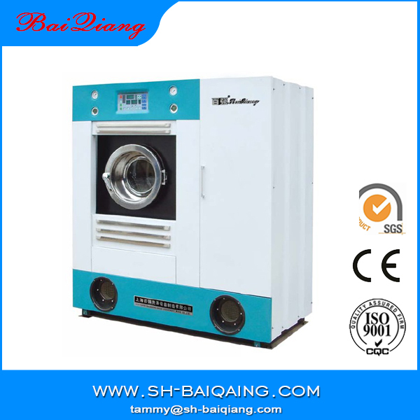 Big capacity heavy duty hot selling gas dry cleaner