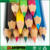 12 Color Pencil Artist Quality Adult /Child Colouring Pencil