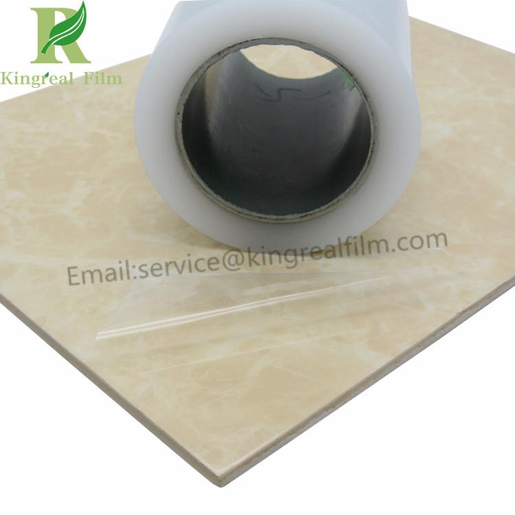 protective film18120412