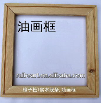 Empty Wooden Frame For Canvas Painting - Buy Wood Frames For Canvas ...