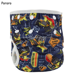 9e59658c8e Diapers For Swimming Wholesale, Diapers For Suppliers - Alibaba