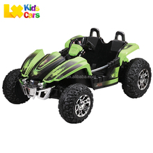 ATV quad bike, kids ride on car, big kids electric toy car to drive