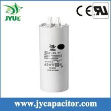 70UF 450V CBB60 2+2pins motor run capacitor