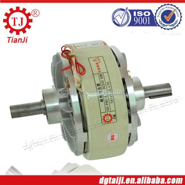 Chinese factory supply magnetic particle clutch/brake for machinery