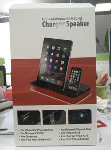 Multipurpose charge stand with speaker for ipad mini/iPod/samsung