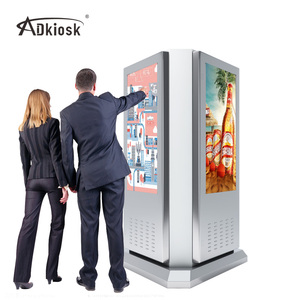 55inch three sides free standing vertical advertising signs led display outdoor digital signage