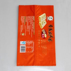 Custom printed aluminium foil packaging wipes paper wet tissue bag