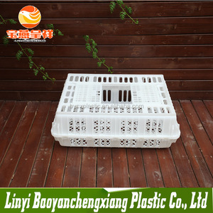 Double Door and Self Locking Plastic Livestock Transport Cage