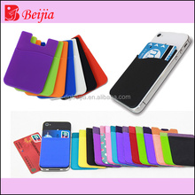 Newest style silicone smart wallet,silicone card holder,Silicone smart wallet cell phone