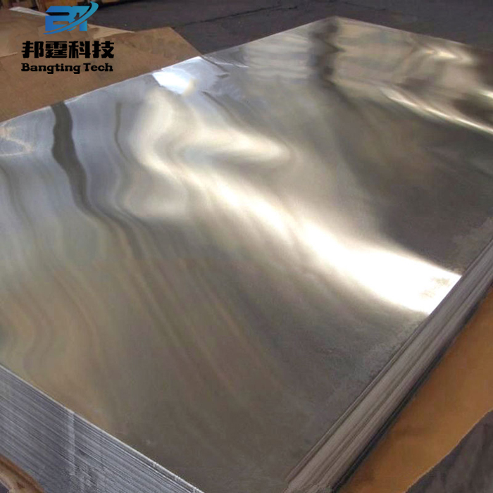 2.5 Stainless Round Bar 15-5 PH Cond A 84.0
