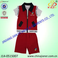 Custom-made 100% cotton summer free shipping baby clothes made in china