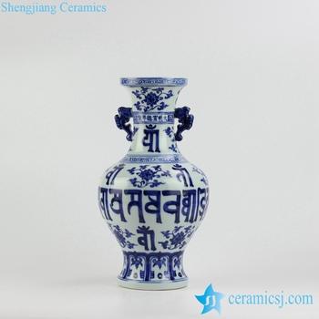 Rzhl13 Unique Tibetan Letter Hand Paint Collectable Ceramic Vase For
