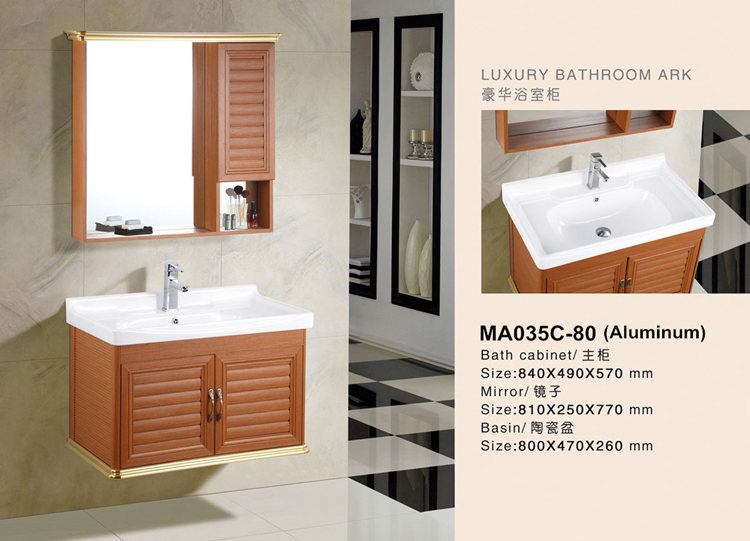 American Contemporary Bathroom Vanity With Marble Countertop