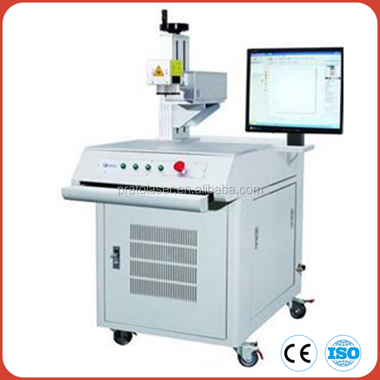 China Gold Supplier Laser Marking Software Ezcad