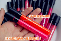 Menow 36 colors Long-Lasting lipgloss Waterproof cute colour lipstick
