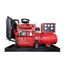 Hot koop lage prijs key <span class=keywords><strong>start</strong></span> 30kw ricardo diesel generator set met motor model 4100D
