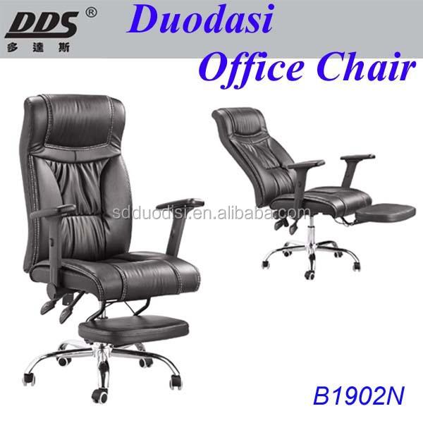 Moderne Lederen Bureaustoel.De Nieuwste Ontwerpen Moderne Bureaustoel Design Lederen Bureaustoel Met Verstelbare Voetsteun B1902n Buy Bureaustoel Met Voetsteun Bureaustoel Met