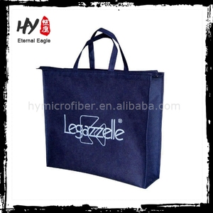 High Quality custom folding shopping tote bag, retail shopping bag, non woven carrier bag