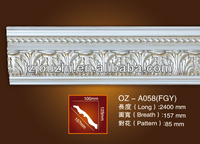 Simply Mouldings Manufacture Plaster Cornice & Coving