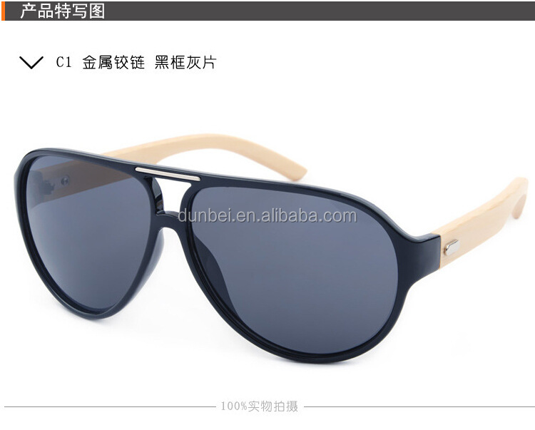 Engraved Sunglasses  custom engraved sunglasses custom engraved sunglasses suppliers