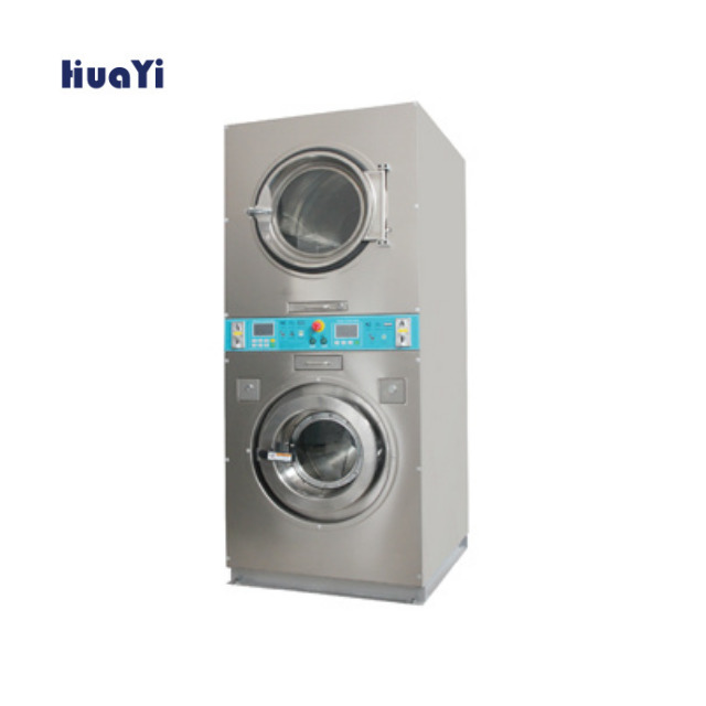 92cf5572c83f coin operated laundry commercial washing machines including stacked washer  dryer combo tokens available