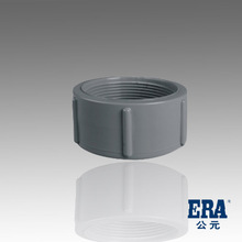 Made in China pvc fittings end cap for pipes for 2014 16 BAR