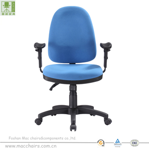 Elastic fabric material office furniture synchronized mechanism recliner tilt fabric chairs ergonomic staff clerk fabric chair