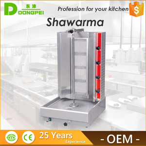 rotary shawarma equipment/shawarma electric machine/gas kebab grill